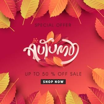 Layout de venda de outono decorar com folhas para banner de web de venda de compras.
