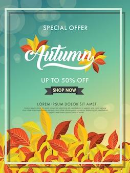 Layout de venda outono decorar com folhas para venda comercial ou cartaz promocional e outros usuários