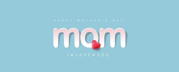 Layout do banner do dia das mães com balões em forma de coração e estilo de arte em papel de texto