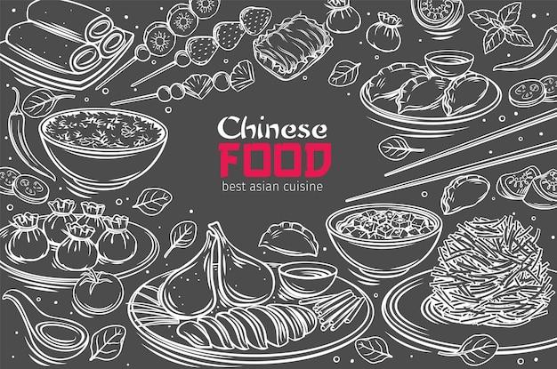 Layout do menu de cozinha chinesa. esboço de comida asiática