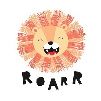 Leão bonito dos desenhos animados em estilo escandinavo, ilustração desenhados à mão para crianças