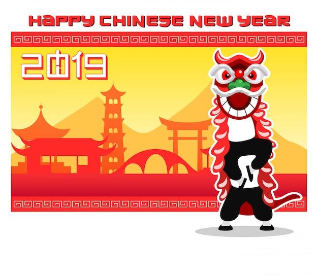 Leão dançarino na frente do edifício tradicional chinês