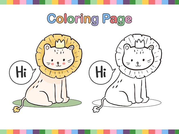 Leão fofo animal sentado desenho animado livro para colorir página arte para crianças
