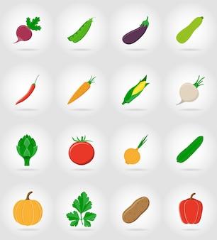 Legumes lisos ícones definido com a ilustração do vetor de sombra