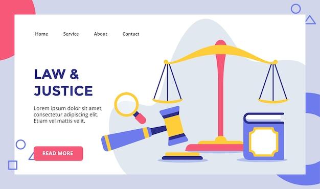 Lei e justiça igualam escala para banner do modelo da página de destino da página inicial do site da web com estilo plano moderno
