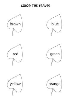 Leia os nomes das cores e das folhas de outono em preto e branco. página para colorir para crianças.