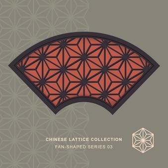 Leque chinês janela rendilhado em forma de quadro série de flor estrela.