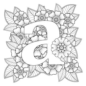 Letra a com ornamento decorativo de flor mehndi na página do livro para colorir estilo oriental étnico