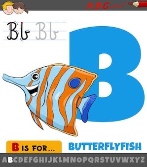 Letra b do alfabeto com animal de desenho animado peixe-borboleta