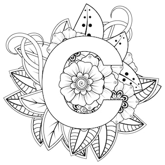 Letra c com ornamento decorativo de flor mehndi na página do livro para colorir de estilo oriental étnico