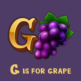 Letra de alfabeto crianças g e uva
