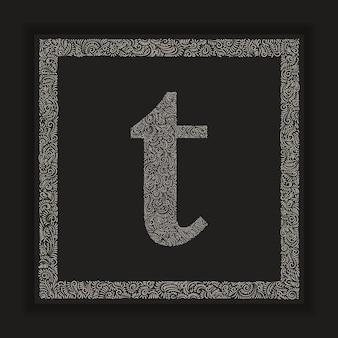 Letra decorativa t monograma logotipo alfabeto vetor
