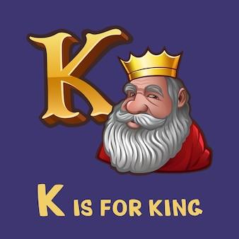 Letra do alfabeto de crianças k e rei