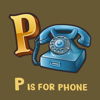 Letra do alfabeto de crianças p e telefone