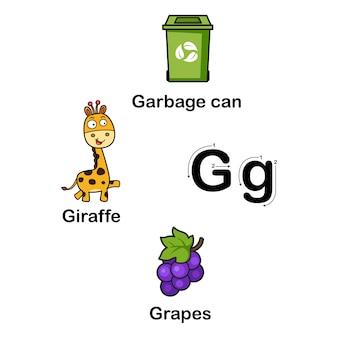 Letra do alfabeto g