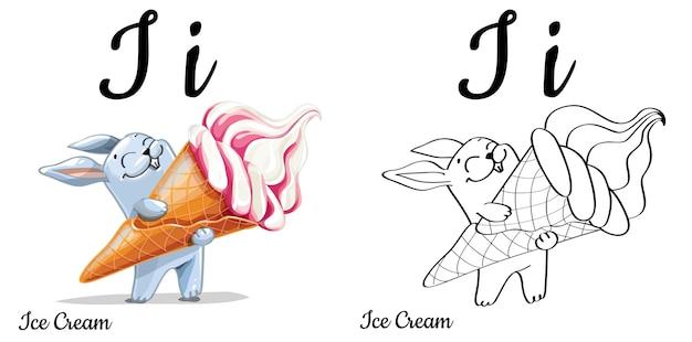 Letra do alfabeto i para educação de crianças com coelho engraçado dos desenhos animados com sorvete. isolado. aprenda a ler. página para colorir.