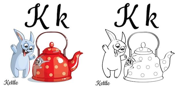 Letra do alfabeto k para educação infantil com coelho engraçado dos desenhos animados e chaleira vermelha. isolado. aprenda a ler. página para colorir.