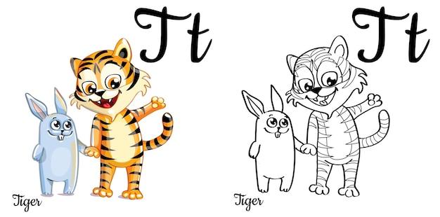 Letra do alfabeto t para educação infantil com coelho e tigre de desenho animado. isolado. aprenda a ler. página para colorir.