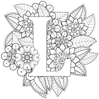 Letra l com ornamento decorativo de flor mehndi na página do livro para colorir de estilo oriental étnico