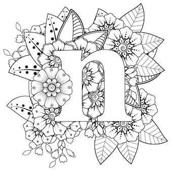 Letra n com ornamento decorativo de flor mehndi na página do livro para colorir estilo oriental étnico