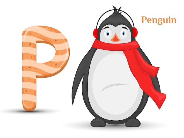 Letra p do alfabeto inglês para crianças com um pinguim.
