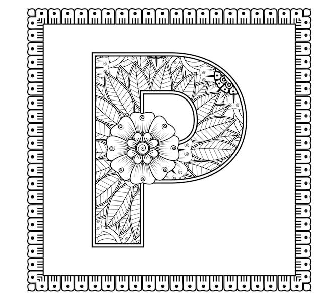Letra p feita de flores no estilo mehndi para colorir livro contorno de página handdraw ilustração vetorial