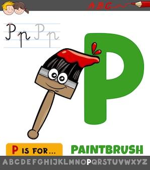 Letra p planilha com pincel de desenho animado