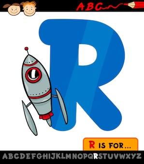 Letra r com foguete ilustração dos desenhos animados