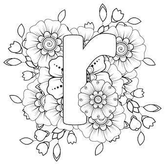 Letra r com ornamento decorativo de flor mehndi na página do livro para colorir estilo oriental étnico