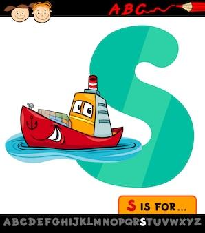 Letra s com ilustração de desenho de navio