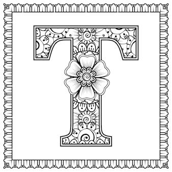 Letra t feita de flores no estilo mehndi livro para colorir contorno de página handdraw ilustração vetorial