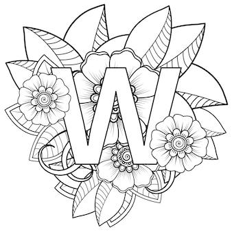 Letra w com ornamento decorativo de flor mehndi na página do livro para colorir estilo oriental étnico