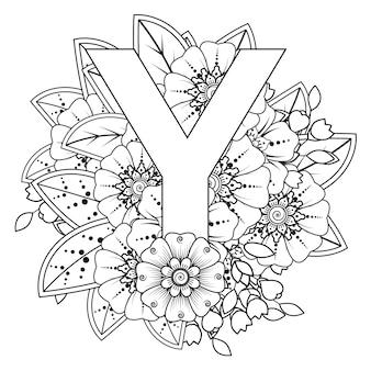 Letra y com ornamento decorativo de flor mehndi na página de livro para colorir de estilo oriental étnico
