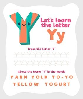 Letra y da planilha do alfabeto