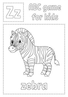 Letra z é para zebra. abc jogo para crianças. página para colorir de alfabeto.