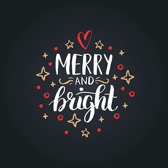 Letras alegres e brilhantes em fundo festivo. mão desenhada ilustração de natal.