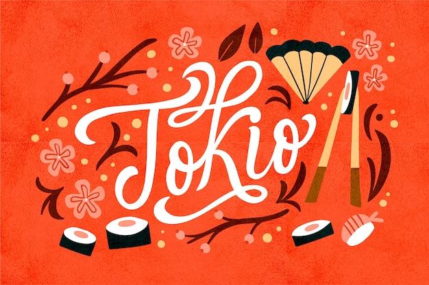 Letras da cidade de tokio