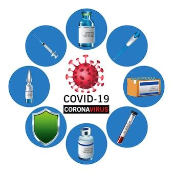Letras da vacina do vírus covid19 com ícones definidos ao redor da ilustração