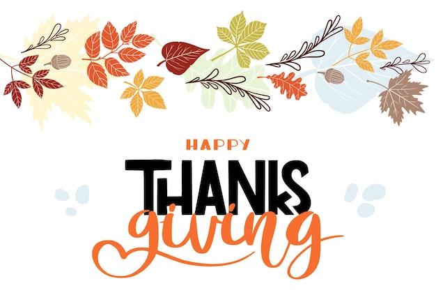 Letras de ação de graças feliz desenhadas à mão com clima de outono