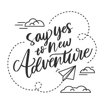 Letras de aventura com nuvens