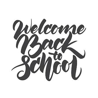 Letras de boas-vindas à escola em fundo branco