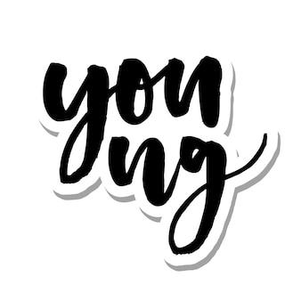 Letras de caligrafia de texto de vetor novo lettering de pincel preto