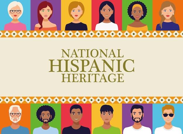 Letras de celebração do patrimônio hispânico nacional com pessoas em moldura quadrada.