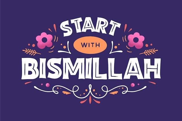 Letras de citação de bismillah