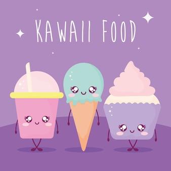 Letras de comida kawaii e conjunto de comida kawaii em ilustração roxa