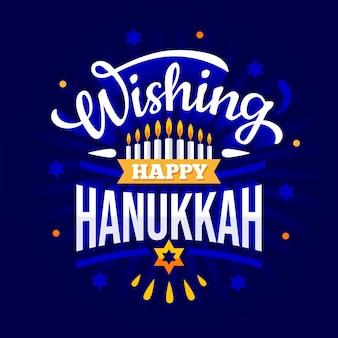 Letras de desejando feliz hanukkah