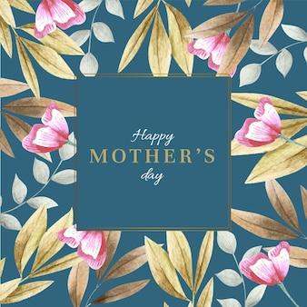 Letras de dia das mães com moldura