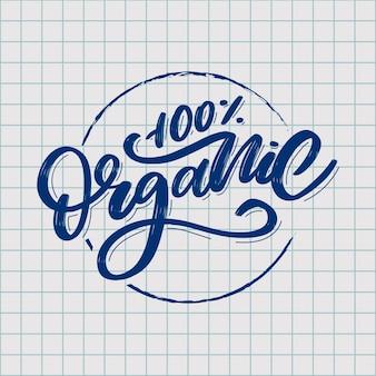 Letras de escova orgânica. mão desenhada palavra orgânica