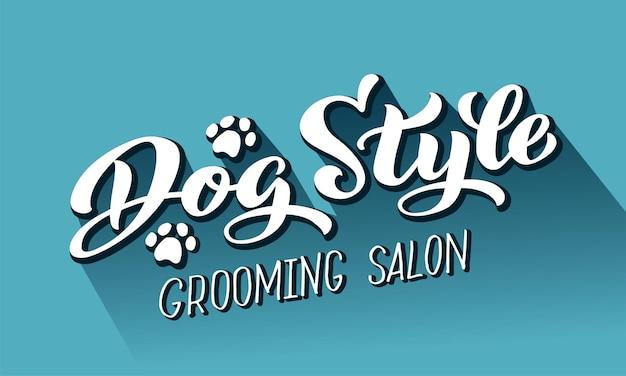 Letras de estilo de cachorro para salão de beleza. logotipo para salão de beleza de cachorro.
