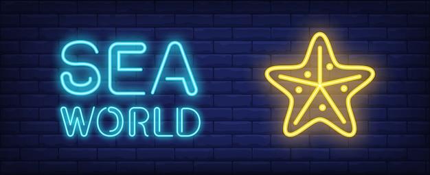 Letras de estilo néon azul e amarelo do mundo do mar. estrela do mar no fundo do tijolo.